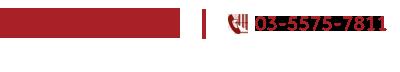 輸入家具 APIS | ブログ
